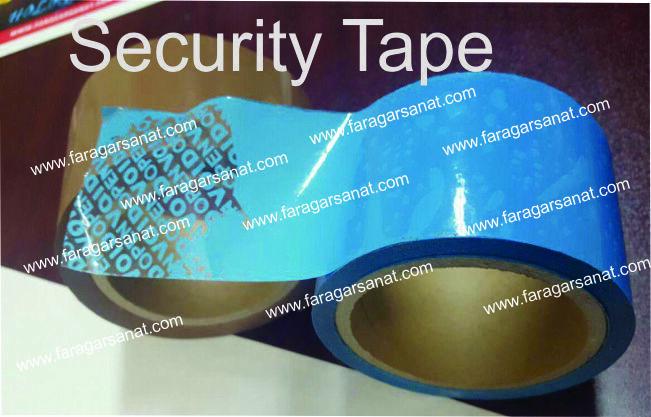 نوار چسبهای امنیتی